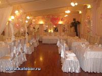 Ресторан на Курской