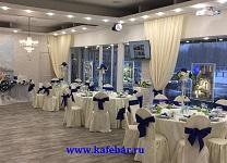 Ресторан КАРНАВАЛ