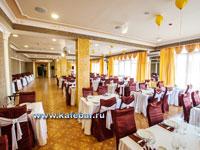 Ресторан на Каховке